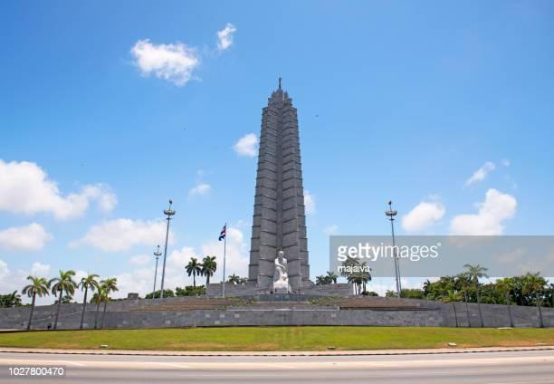 Jose Marti Memorial, Plaza De La Revolucion, Havana, Cuba
