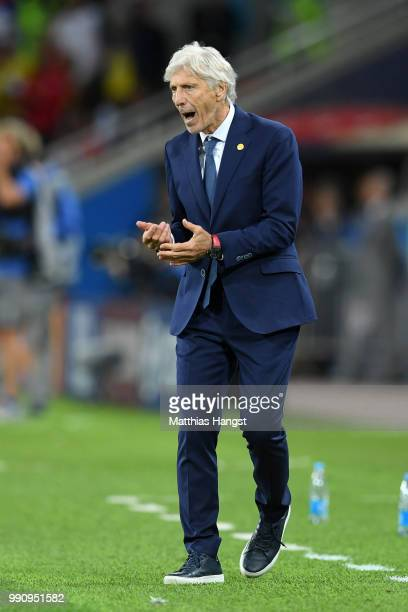 Jose Pekerman Head coach of Colombia reacts during the 2018 FIFA World Cup Russia Round of 16 match between Colombia and England at Spartak Stadium...
