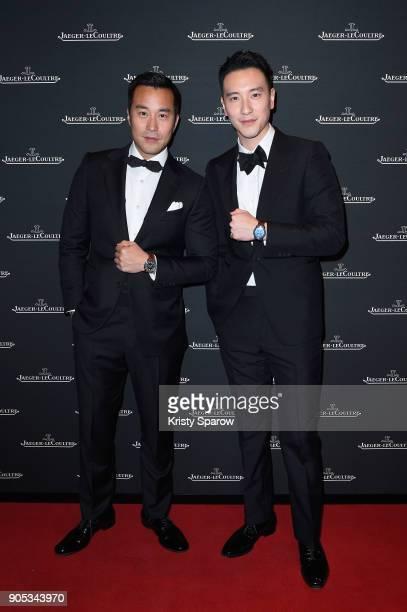 Joseph Chang and Sunny Wang attend JaegerLeCoultre Polaris Gala Evening at the SIHH 2018 at Pavillon Sicli on January 15 2018 in Les Acacias...