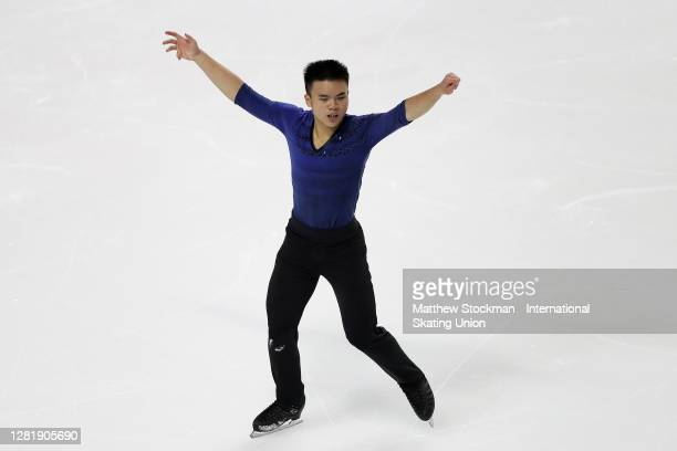Joseph Kang skates in the Men's Short Program during the ISU Grand Prix of Figure Skating at Orleans Arena October 23, 2020 in Las Vegas, Nevada.