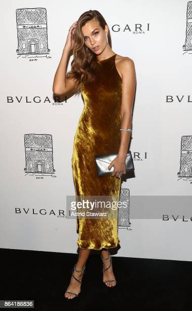 8faae9fc24d Josephine Skriver attends Bulgari 5th Avenue flagship store opening on  October 20 2017 in New York
