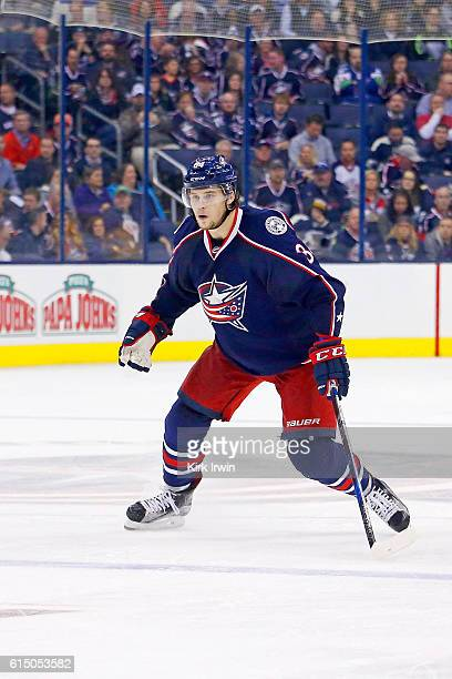 Josh Anderson of the Columbus Blue Jackets falls back on defense during the game against the Boston Bruins on October 13 2016 at Nationwide Arena in...