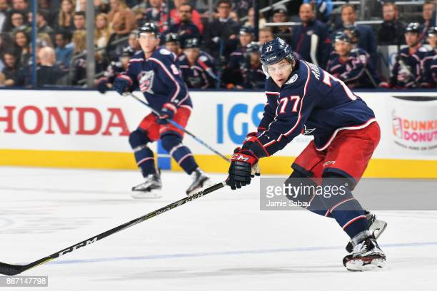 Josh Anderson of the Columbus Blue Jackets skates against the Buffalo Sabres on October 25 2017 at Nationwide Arena in Columbus Ohio