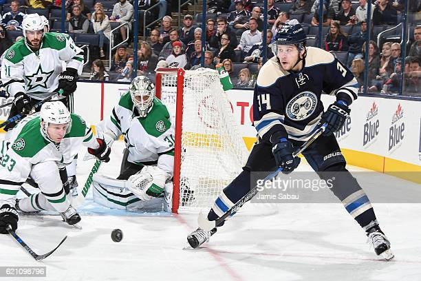 Josh Anderson of the Columbus Blue Jackets skates against the Dallas Stars on November 1 2016 at Nationwide Arena in Columbus Ohio