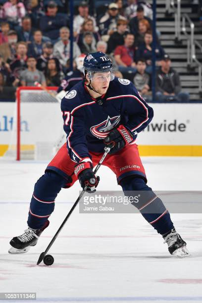 Josh Anderson of the Columbus Blue Jackets skates against the Colorado Avalanche on October 9 2018 at Nationwide Arena in Columbus Ohio