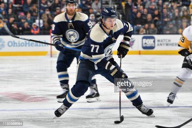 Josh Anderson of the Columbus Blue Jackets skates against the Pittsburgh Penguins on February 26 2019 at Nationwide Arena in Columbus Ohio