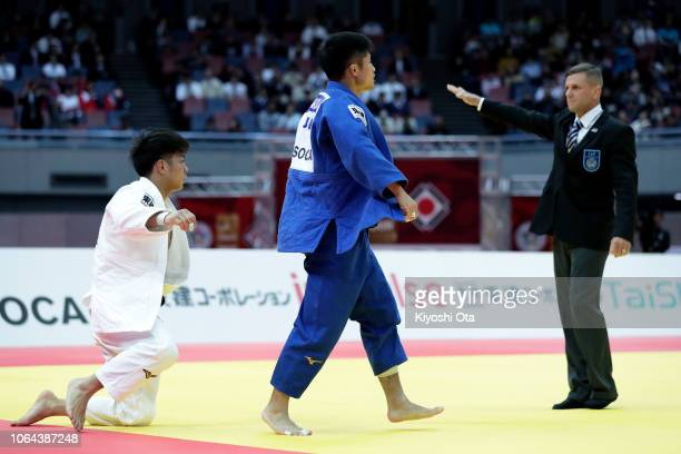Joshiro Maruyama of Japan reacts after winning the Men's 66kg final match against Hifumi Abe of Japan on day one of the Grand Slam Osaka at Maruzen...