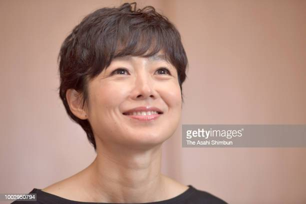 Journalist Yumiko Udo speaks during the Asahi Shimbun interview on July 12 2018 in Tokyo Japan