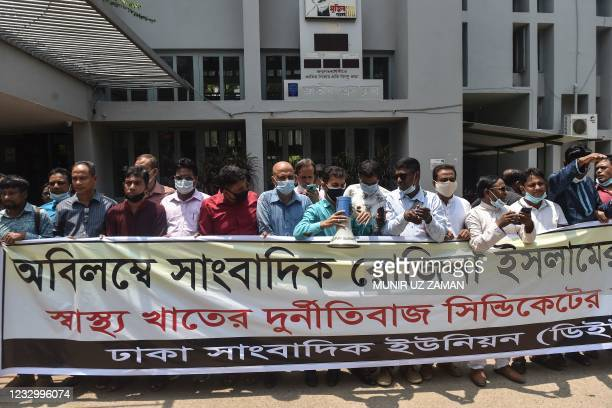 Journalists and colleagues of the investigative journalist Rozina Islam protest in Dhaka on May 20 following her arrest on accusation of stealing...