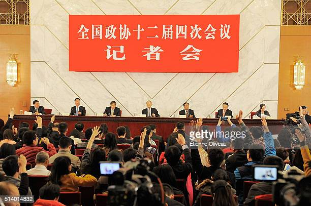 Journalists asking questions during a news conference on the sidelines of the fourth session of the 12th National People's Congress on March 6 2016...