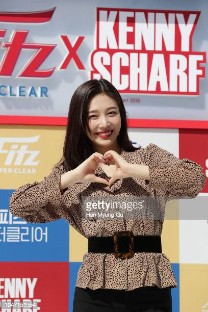 Joy of girl group Red Velvet attends during a promotional event for the LOTTE Liquor Fitz x Kenny Scharf at Lotte World Mall on October 7 2018 in...