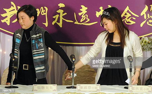 Joyce Cheng daughter of TV star Lydia Shum leaves a press conference in Hong Kong February 20 2008 Veteran Hong Kong entertainer Shum died February...