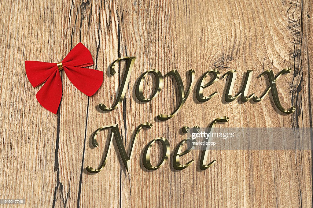 Joyeux Noel : Stock-Foto