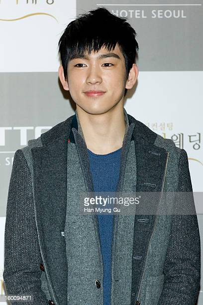 Jr. Of South Korean boy band JJ Project attends the wedding of Sun of Wonder Girls at Lotte Hotel on January 26, 2013 in Seoul, South Korea.