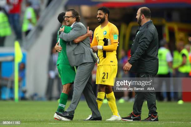 Juan Antonio Pizzi head coach / manager of Saudi Arabia celebrates with Yasser Almosailem of Saudi Arabia at the end of the 2018 FIFA World Cup...