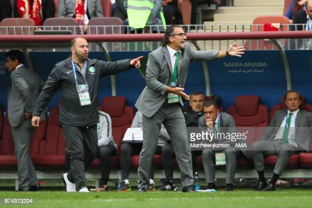 Juan Antonio Pizzi head coach / manager of Saudi Arabia reacts during the 2018 FIFA World Cup Russia group A match between Russia and Saudi Arabia at...