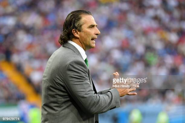 Juan Antonio Pizzi Head coach of Saudi Arabia gives his team instructions during the 2018 FIFA World Cup Russia group A match between Uruguay and...