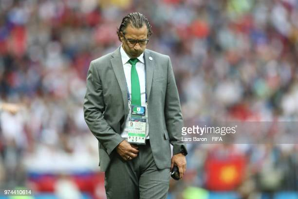 Juan Antonio Pizzi Head coach of Saudi Arabia looks dejected during the 2018 FIFA World Cup Russia Group A match between Russia and Saudi Arabia at...
