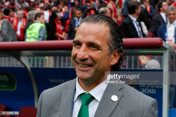 Juan Antonio Pizzi Head coach of Saudi Arabia looks on prior to the 2018 FIFA World Cup Russia Group A match between Russia and Saudi Arabia at...