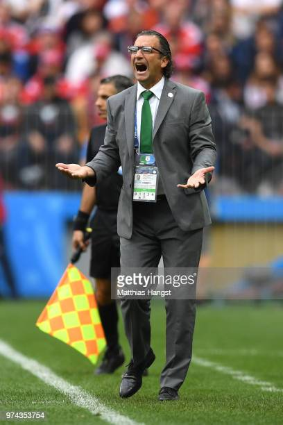 Juan Antonio Pizzi Head coach of Saudi Arabia reacts during the 2018 FIFA World Cup Russia Group A match between Russia and Saudi Arabia at Luzhniki...