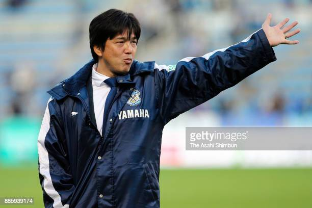 Jubilo Iwata head coach Hiroshi Nanami applauds supporters after the JLeague J1 match between Jubilo Iwata and Kashima Antlers at Yamaha Stadium on...