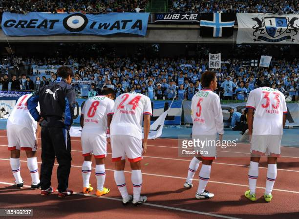 Jubilo Iwata players bow toward their supporters after the J.League match between Kawasaki Frontale and Jubilo Iwata at Todoroki Stadium on October...