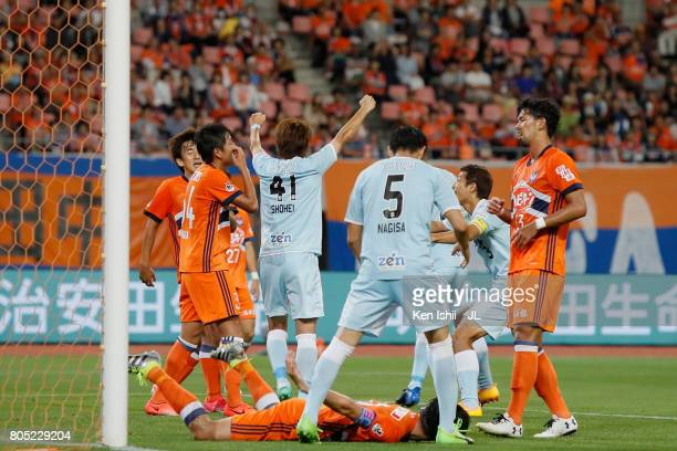 Jubilo Iwata players celebrate their team's first goal scored by Teruki Hara of Albirex Niigata during the JLeague J1 match between Albirex Niigata...