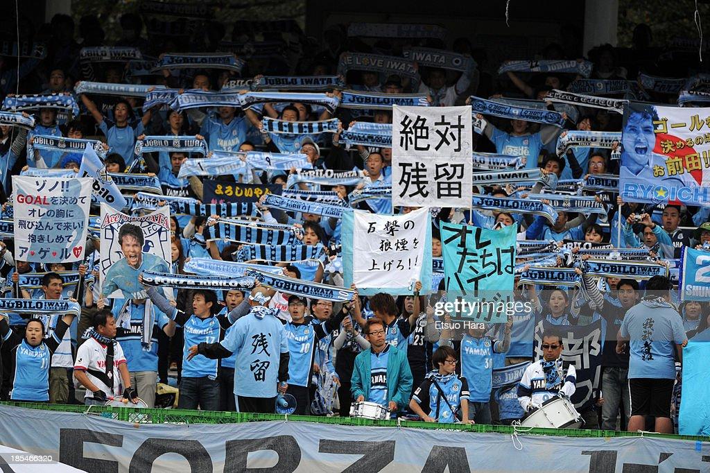 Kawasaki Frontale v Jubilo Iwata - 2013 J.League : News Photo