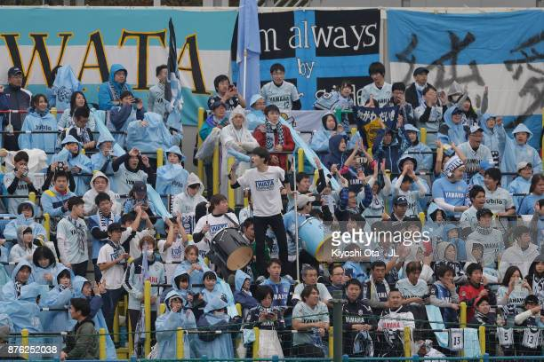 Jubilo Iwata supporters cheer prior to the JLeague J1 match between Kashiwa Reysol and Jubilo Iwata at Hitachi Kashiwa Soccer Stadium on November 18...