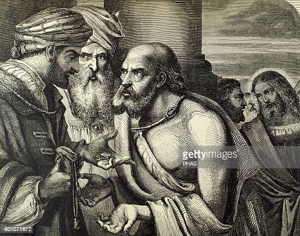 Judas Iscariot One of the 12 disciples of Jesus Christ Betrayal of Jesus to the Sanhedrin for thirty silver coins Engraving