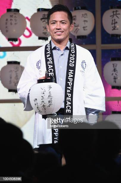 Judo Olympic gold medalist, Tadahiro Nomura on stage during the Tokyo 2020 Olympic Games Two Years To Go Ceremony at Tokyo Skytree on July 24, 2018...