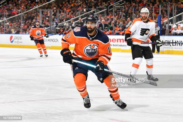 Jujhar Khaira of the Edmonton Oilers skates during the game against the Philadelphia Flyers on December 14 2018 at Rogers Place in Edmonton Alberta...