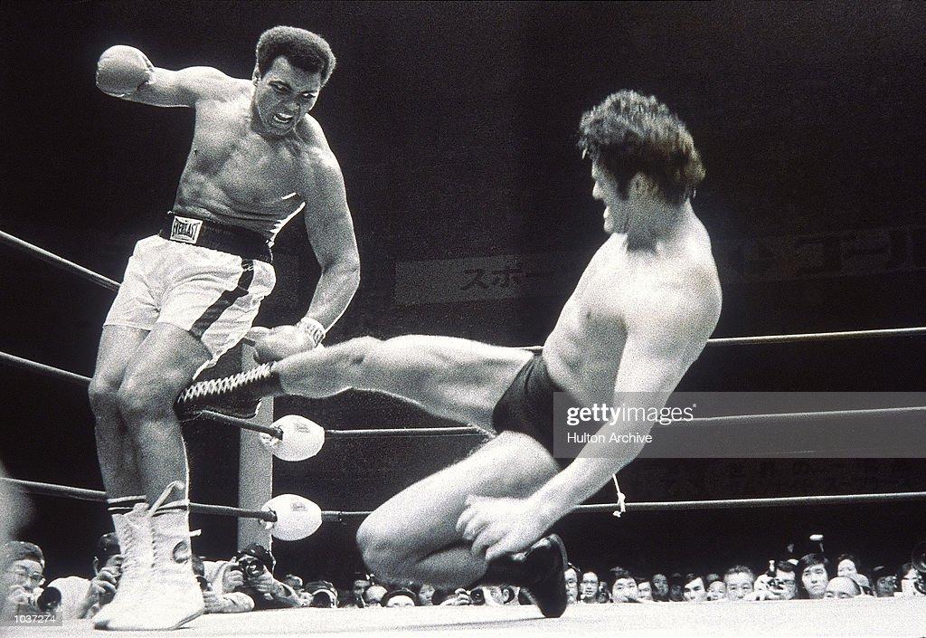 Ali v Inoki : News Photo