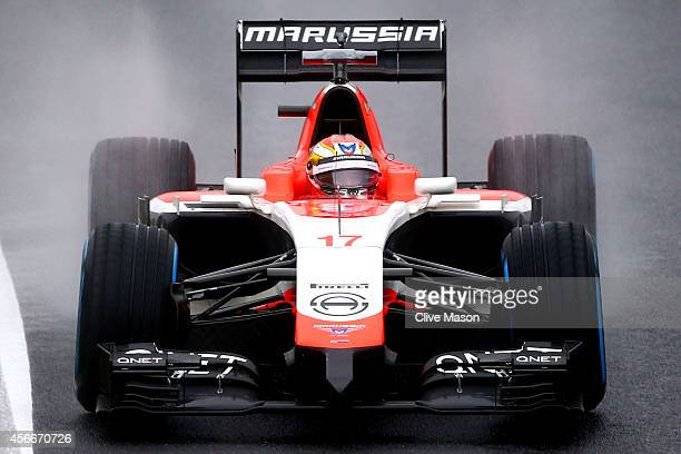 Jules Bianchi of France and Marussia drives during the Japanese Formula One Grand Prix at Suzuka Circuit on October 5, 2014 in Suzuka, Japan.