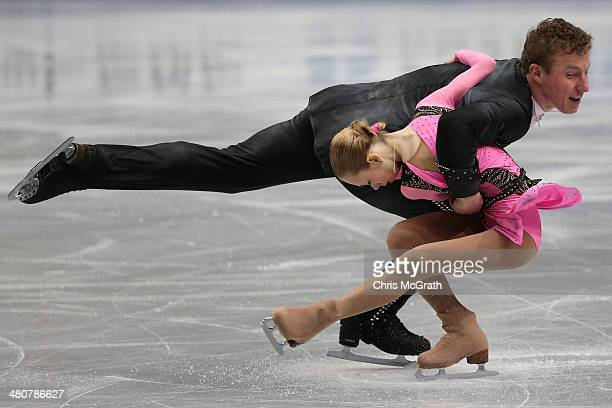 Julia Antipova and Nodari Maisuradze of Russia compete in the Pairs Free Program during ISU World Figure Skating Championships at Saitama Super Arena...