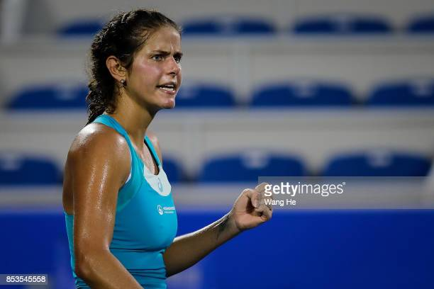 Julia Goerges of Germany celebrate wins the point during the match against Daria Gavrilova of Australia on Day 2 of 2017 Dongfeng Motor Wuhan Open at...