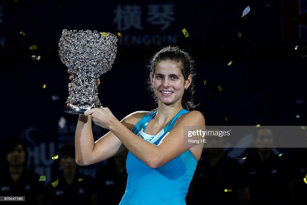 WTA Elite Trophy Zhuhai 2017 - Day 6
