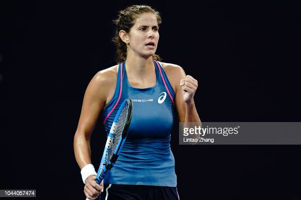 Julia Goerges of Germany celebrates after her win over Lesia Tsurenko of Ukraine during their Woen's Singles 1nd Round match of the 2018 China Open...