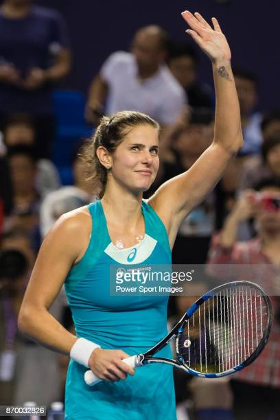 Julia Goerges of Germany celebrates winning the singles semi final match of the WTA Elite Trophy Zhuhai 2017 against Anastasija Sevastova of Latvia...