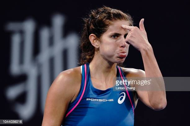Julia Goerges of Germany reacts against Lesia Tsurenko of Ukraine during their Woen's Singles 1nd Round match of the 2018 China Open at the China...