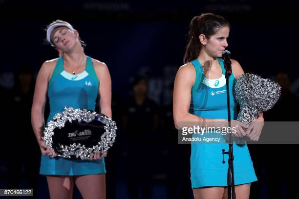 Julia Goerges of Germany speaks after winning against CoCo Vandeweghe of United States in the women's singles final match of the 2017 WTA Elite...