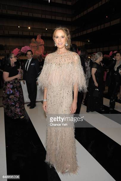 Julia Koch attends The School Of American Ballet's 2017 Winter Ball at David H Koch Theater at Lincoln Center on March 6 2017 in New York City
