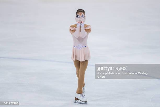 Julia Lang of Hungary competes in the Junior Ladies short program during the ISU Junior Grand Prix of Figure Skating at Ondrej Nepela Arena on August...