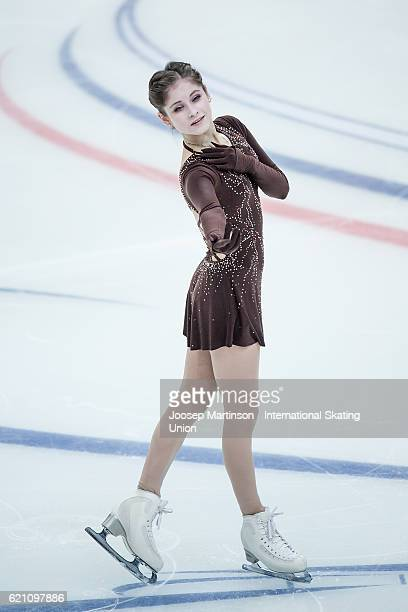 Julia Lipnitskaia of Russia competes during Ladies Short Program on day one of the Rostelecom Cup ISU Grand Prix of Figure Skating at Megasport Ice...
