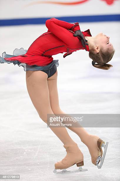 Julia Lipnitskaia of Russia competes in the Ladies Free Skating during ISU World Figure Skating Championships at Saitama Super Arena on March 29 2014...