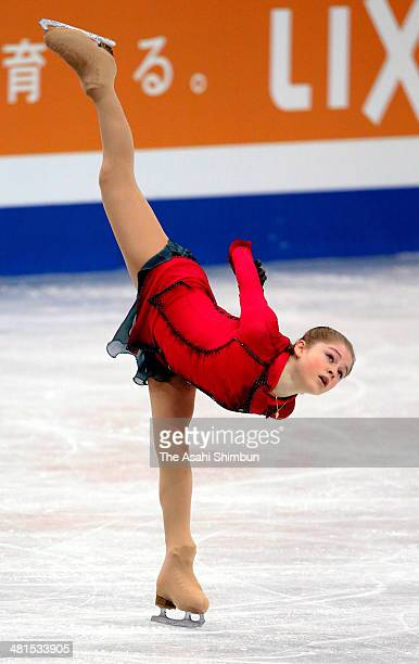 Julia Lipnitskaia of Russia competes in the Ladies Free Skating during the ISU World Figure Skating Championships at Saitama Super Arena on March 29...