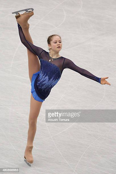 Julia Lipnitskaia of Russia competes in the Ladies Short Program during ISU World Figure Skating Championships at Saitama Super Arena on March 27...