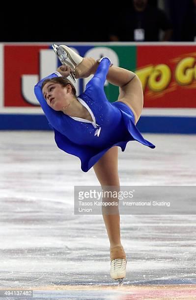 Julia Lipnitskaia of Russia in the ladies free skating during day two of the Progressive Skate America ISU Grand Prix of Figure Skating on October 24...
