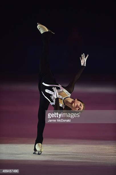 Julia Lipnitskaia of Russia performs during day three of Trophee Eric Bompard ISU Grand Prix of Figure Skating at the Meriadeck Ice Rink on November...