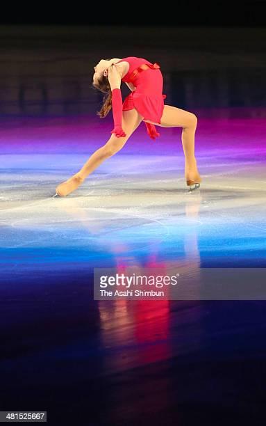 Julia Lipnitskaia of Russia performs during the gala exhibition of the ISU World Figure Skating Championships at Saitama Super Arena on March 30 2014...